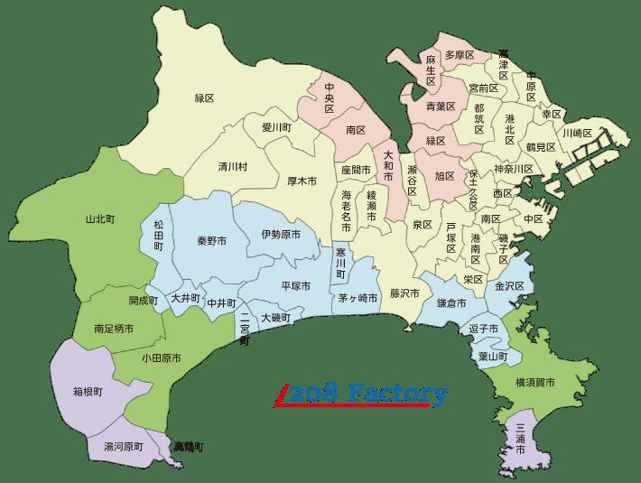 神奈川県出張価格地図